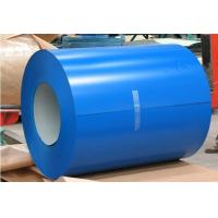 Wholesale PPGI GB / ASTM Prepainted Galvanized Steel Coil for machinery / equipment from china suppliers