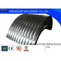 Wholesale Road / Sewage Culvert Pipe Making Machine Large Diameter Corrugated Steel from china suppliers