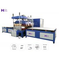 Wholesale 1000Kg Medical Bed Inflatable Welding Machine With Silicon Diode Rectifier from china suppliers