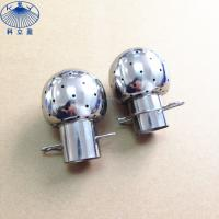 China 1  Tube clip Stainless steel sanitary degree CIP spray ball for cleaning of tanks / equipment on sale
