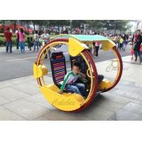 Wholesale Funny Amusement Electric Swing Car Rides , Outdoor Children's Happy Car Ride from china suppliers