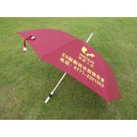 Wholesale Durable Windproof Wheel Air Vent Custom Golf Umbrellas For Outdoor Display from china suppliers