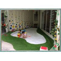 Wholesale Children Favourite Landscaping Artificial Grass For Garden Decoration from china suppliers