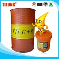 Wholesale TILUNR Semi-synthetic Cutting Fluid from china suppliers