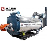 China China Best Price Industrial Lpg Oil Natural Gas Fired Thermal Oil Heater on sale