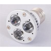 Wholesale 2835 SMD LED Spot Lights 4 Watt GU5.3 60degree 3 Years Warranty from china suppliers