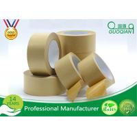 Wholesale Water Activated Reinforced Kraft Paper Gum Tape Printed Logo Kraft Packaging Tape from china suppliers
