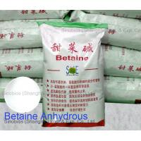 Wholesale Animal Feed Additives White Betaine Anhydrous Powder Assay 98% SBC-BETA98 from china suppliers