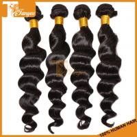 Wholesale 18 inch 5A Wholesale Loose Wave Brazilian Hair Weave Brazilian Loose Wave from china suppliers