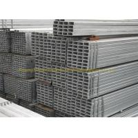 Q195 Q215 Q235 Square Galvanized Steel Tubing Structure Pipe 0.5mm - 13mm