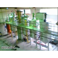 Wholesale Palm Kernel Prepress Workshop Production Line from china suppliers