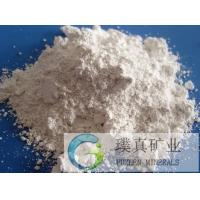Buy cheap Ceramic grade Far Infrared Powder/nano sized Far-Infrared Powder from wholesalers