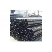 Wholesale Treaded Oiled Heat Pressure Carbon Steel Boiler Tube Low Pressure from china suppliers