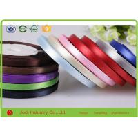 Wholesale Colorful Polyester Single Face Satin Ribbon High Color Fastness For Labels 200m / Roll from china suppliers