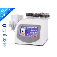 Wholesale Multipolar Radio Rrequency Machine with Lipolaser Cavitation for Slimming and Skin Lifting from china suppliers