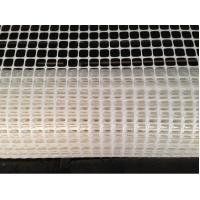 Buy cheap Extruded Polypropylene BX Retaining Wall Geogrid For Road Construction from wholesalers