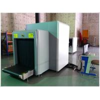 Wholesale X Ray Baggage Scanner / Luggage Scanner / Cargo Inspection System  With FCC , FDA , CE Certificates from china suppliers