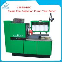 Wholesale 12PSB-BFC low price digital display type BOSCH diesel fuel injection pump test bench from china suppliers