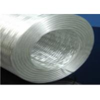 Wholesale High Strength Glass Fiber  Mesh Alkali Resistant Coated With Silane - Based from china suppliers