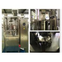 Wholesale Auto Powder Pellets Hard Capsules Filling Machine Fully Enclosed Type from china suppliers