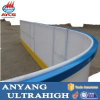 Quality uhmwpe hdpe sheet UHMW Synthetic Skating Ice Rink/Hockey Training Shooting Sheet/Panel/Fence plastic sheet for sale