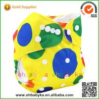 Buy cheap Ohbabyka New Baby Cloth Diapers from wholesalers