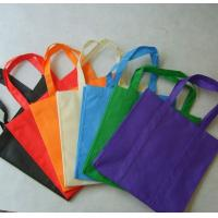 Wholesale Nonwoven Shopping Bag 2 from china suppliers