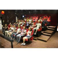 Wholesale Experience Extraordinary Adventure 4D Cinema Seats For Shopping Center from china suppliers