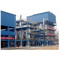 Wholesale High Purity Industrial Hydrogen Gas Plant , Hydrogen Generation System 1 Year Warranty from china suppliers