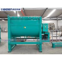 Wholesale Animal Fodder Dry Mixer Machine With  U - Shaped Tank Oil Heating Method from china suppliers