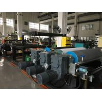 Buy cheap AF-1200 EVA sheet extruder machine, CE certificated, ISO9001 from wholesalers