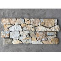 Buy cheap Yellow Limestone Zclad Stone Panel Backed Steel Wire,China Limestone Stacked Stone,Natural Stone Cladding,Yellow Stone from wholesalers
