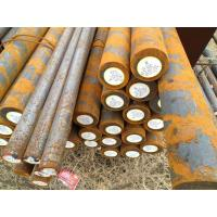 Wholesale DIN 1.7147 20MnCr5 alloy Steel Round Bar 3 - 12m Length MTC ISO SGS from china suppliers