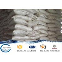 Wholesale Daily-chef white granular Aluminum Chlorohydrate for wastewater treatment from china suppliers