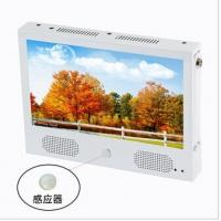 Wholesale High Brightness Video / Audio / Photo 7 Inch Digital Photo Frame With USB 2.0 Interface from china suppliers