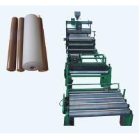 Wholesale waterproof roll material production line from china suppliers