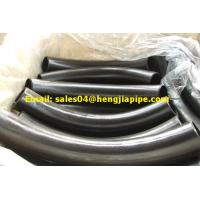 Wholesale seamless pipe bend from china suppliers