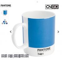 Wholesale 11OZ white mug PANTONE colors cup 7461 7463 Color numbers ceramic mug from china suppliers