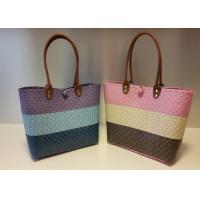 Wholesale Portable Handmade PP Woven Basket , Bealla Basket with Leather Handles from china suppliers