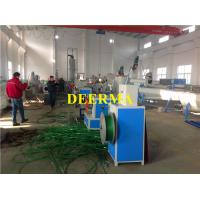 Wholesale Plastic Extrusion Equipment PET Strap Production Line PP Strap Making Machine from china suppliers