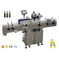 Wholesale Point composite paper tube plc control round bottle labeling machine for 220V 1.5HP 50/60HZ from china suppliers