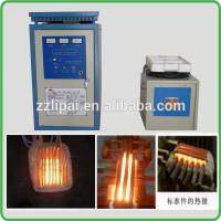 China good after-sale service Steel Rod Heat Machine Induction Forging Boiler With New Technology on sale