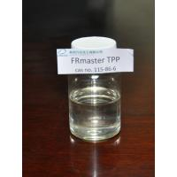 Wholesale Triphenyl Phosphate Flame Retardant Halogen Free HFFP For PVC from china suppliers