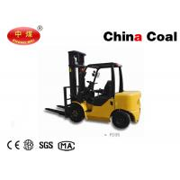 Wholesale Logistics Equipment Safe and Efficient 3T FD30 Diesel Forklift from china suppliers