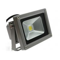 Wholesale IP65 Dimmable led PIR flood light  DC12 - 24V  , external led flood lights from china suppliers