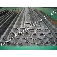 Wholesale Stainless steel perforated exhaust tube / perforated cylinder / perforated filter from china suppliers