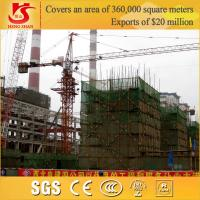 Wholesale 12 Tons H3/36B Tower Crane (QTZ250) with 60m jib, tower crane h3/36b from china suppliers