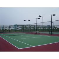 Wholesale Multi Use Outdoor Tennis Court Flooring , Tennis Court Rubber Flooring from china suppliers