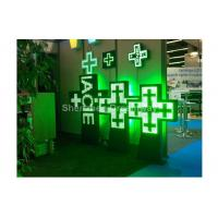 Wholesale 20mm Pixel Pitch LED Pharmacy Cross Display Single Color with Epistar , 2500dots / sq.m from china suppliers