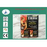 Wholesale Germany Black Ant sexual function medicine tablet 2000mgx6 capsules / box , 4 boxes / carton from china suppliers